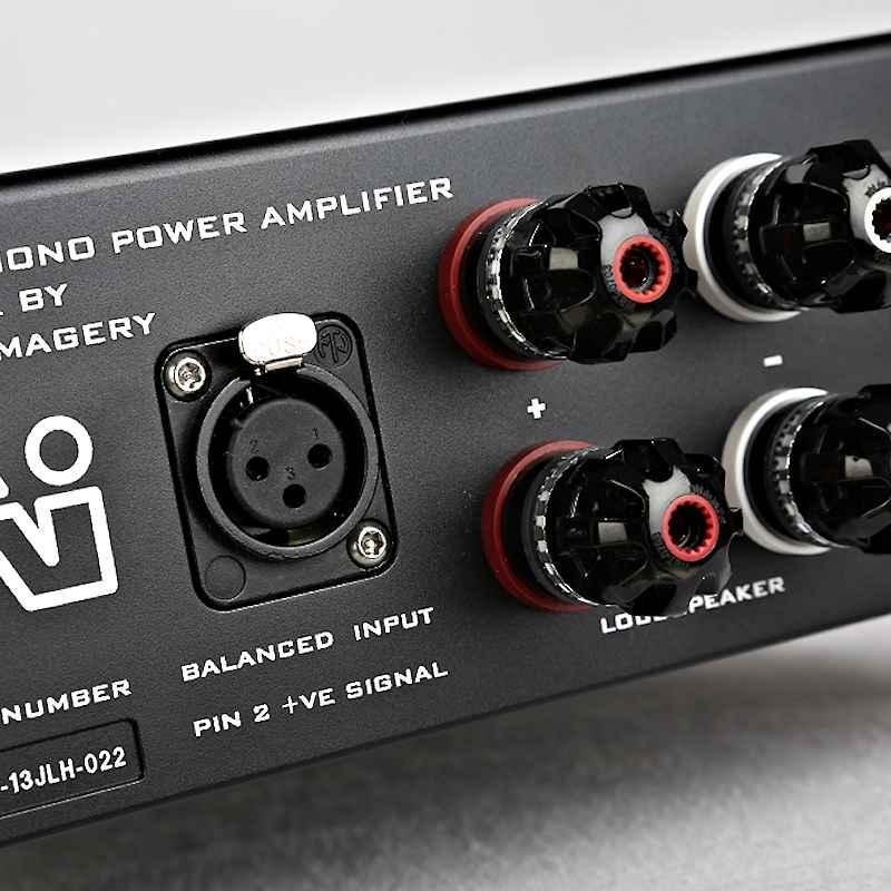 Atsah Nc Monobloc Power Amplifier Reference Av