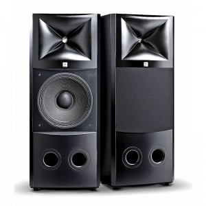 JBL-Synthesis-M2-Master-Reference-pair